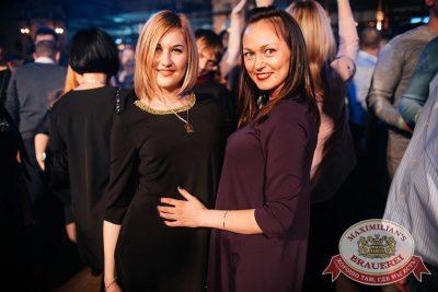 День именинника, 28 января 2017 - Ресторан «Максимилианс» Челябинск - 41
