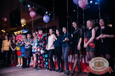 День именинника, 28 января 2017 - Ресторан «Максимилианс» Челябинск - 5
