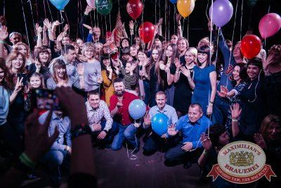 День именинника, 28 января 2017 - Ресторан «Максимилианс» Челябинск - 6