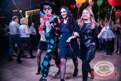 День именинника, 28 января 2017 - Ресторан «Максимилианс» Челябинск - 8