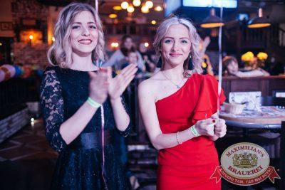 День именинника, 28 января 2017 - Ресторан «Максимилианс» Челябинск - 9