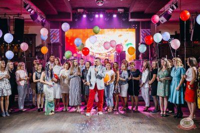День именинника, 29 июня 2019 - Ресторан «Максимилианс» Челябинск - 15