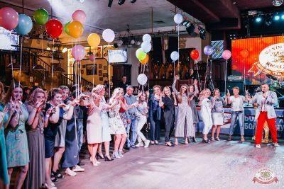 День именинника, 29 июня 2019 - Ресторан «Максимилианс» Челябинск - 25