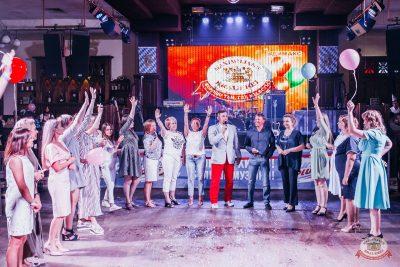 День именинника, 29 июня 2019 - Ресторан «Максимилианс» Челябинск - 27