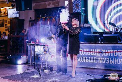 День именинника, 29 июня 2019 - Ресторан «Максимилианс» Челябинск - 34