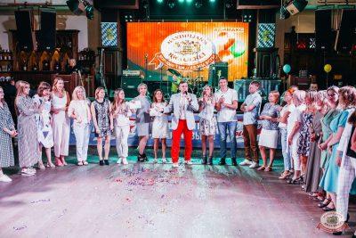 День именинника, 29 июня 2019 - Ресторан «Максимилианс» Челябинск - 37