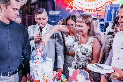 День именинника, 29 июня 2019 - Ресторан «Максимилианс» Челябинск - 39