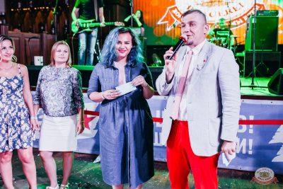 День именинника, 29 июня 2019 - Ресторан «Максимилианс» Челябинск - 40