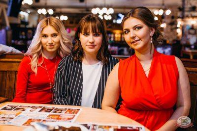 День именинника, 29 июня 2019 - Ресторан «Максимилианс» Челябинск - 42