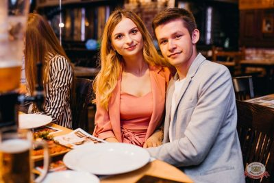 День именинника, 29 июня 2019 - Ресторан «Максимилианс» Челябинск - 43