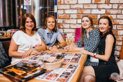 День именинника, 29 июня 2019 - Ресторан «Максимилианс» Челябинск - 45