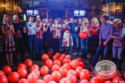 День именинника, 18 марта 2016 - Ресторан «Максимилианс» Челябинск - 09