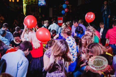 День именинника, 18 марта 2016 - Ресторан «Максимилианс» Челябинск - 10