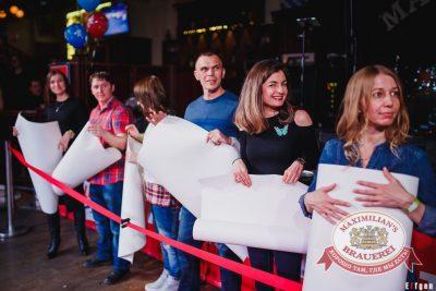 День именинника, 18 марта 2016 - Ресторан «Максимилианс» Челябинск - 11