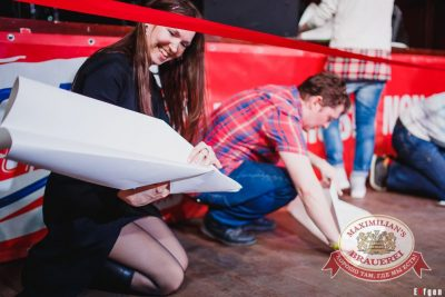 День именинника, 18 марта 2016 - Ресторан «Максимилианс» Челябинск - 12