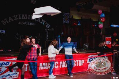 День именинника, 18 марта 2016 - Ресторан «Максимилианс» Челябинск - 13