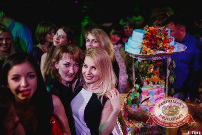 День именинника, 18 марта 2016 - Ресторан «Максимилианс» Челябинск - 18