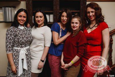 День именинника, 18 марта 2016 - Ресторан «Максимилианс» Челябинск - 28