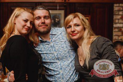 День именинника, 18 марта 2016 - Ресторан «Максимилианс» Челябинск - 29