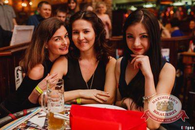 День именинника, 18 марта 2016 - Ресторан «Максимилианс» Челябинск - 30