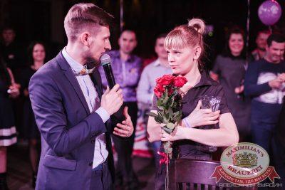 День именинника, 25 ноября 2016 - Ресторан «Максимилианс» Челябинск - 12