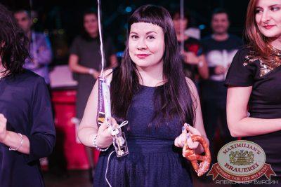 День именинника, 25 ноября 2016 - Ресторан «Максимилианс» Челябинск - 15
