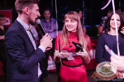 День именинника, 25 ноября 2016 - Ресторан «Максимилианс» Челябинск - 16