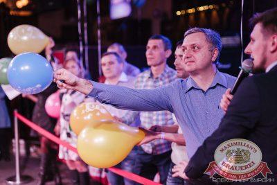 День именинника, 25 ноября 2016 - Ресторан «Максимилианс» Челябинск - 20