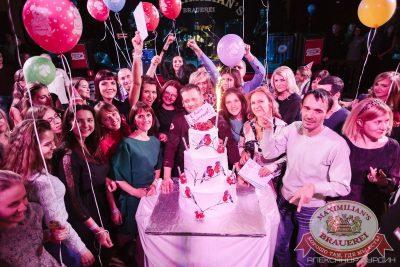 День именинника, 25 ноября 2016 - Ресторан «Максимилианс» Челябинск - 29