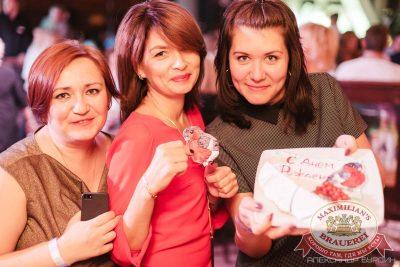 День именинника, 25 ноября 2016 - Ресторан «Максимилианс» Челябинск - 30