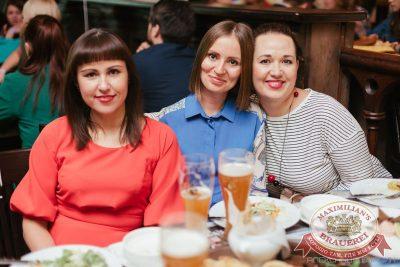 День именинника, 25 ноября 2016 - Ресторан «Максимилианс» Челябинск - 38