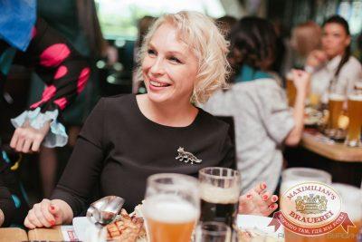 День именинника, 25 ноября 2016 - Ресторан «Максимилианс» Челябинск - 39