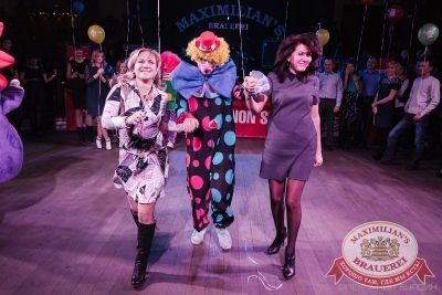 День именинника, 25 ноября 2016 - Ресторан «Максимилианс» Челябинск - 7