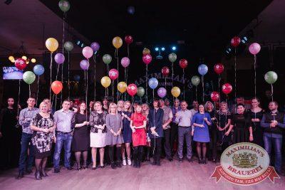 День именинника, 25 ноября 2016 - Ресторан «Максимилианс» Челябинск - 8