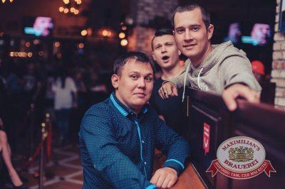 День строителя, 7 августа 2015 - Ресторан «Максимилианс» Челябинск - 07