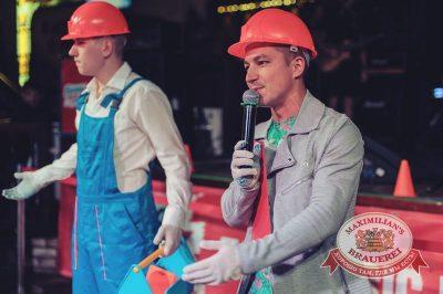 День строителя, 7 августа 2015 - Ресторан «Максимилианс» Челябинск - 08