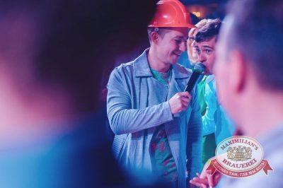 День строителя, 7 августа 2015 - Ресторан «Максимилианс» Челябинск - 12