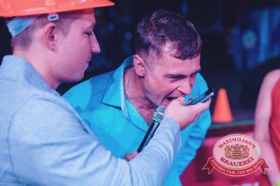 День строителя, 7 августа 2015 - Ресторан «Максимилианс» Челябинск - 13