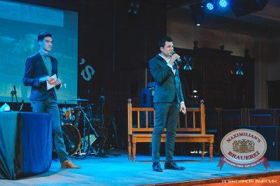 «Каннские Львы» в Челябинске, 27 февраля 2014 - Ресторан «Максимилианс» Челябинск - 01