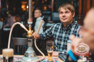 «Каннские Львы» в Челябинске, 27 февраля 2014 - Ресторан «Максимилианс» Челябинск - 03