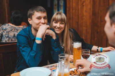 «Каннские Львы» в Челябинске, 27 февраля 2014 - Ресторан «Максимилианс» Челябинск - 04