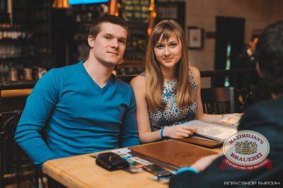 «Каннские Львы» в Челябинске, 27 февраля 2014 - Ресторан «Максимилианс» Челябинск - 09