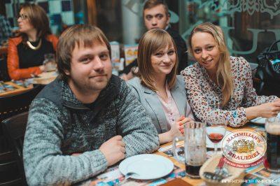 «Каннские Львы» в Челябинске, 27 февраля 2014 - Ресторан «Максимилианс» Челябинск - 10