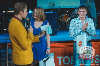 «Каннские Львы» в Челябинске, 27 февраля 2014 - Ресторан «Максимилианс» Челябинск - 14