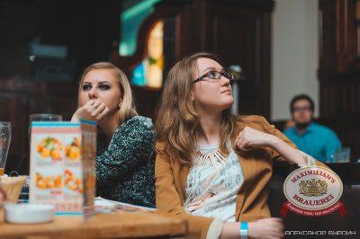 «Каннские Львы» в Челябинске, 27 февраля 2014 - Ресторан «Максимилианс» Челябинск - 20