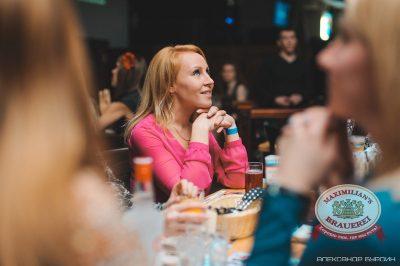 «Каннские Львы» в Челябинске, 27 февраля 2014 - Ресторан «Максимилианс» Челябинск - 26