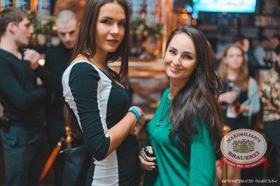 «Каннские Львы» в Челябинске, 27 февраля 2014 - Ресторан «Максимилианс» Челябинск - 28
