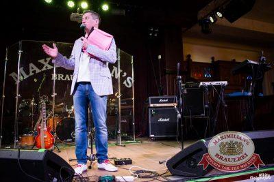Ежегодный благотворительный рок фестиваль в поддержку детского онкоотделения, 15 марта 2015 - Ресторан «Максимилианс» Челябинск - 04