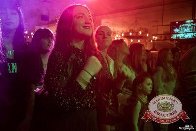 Ежегодный благотворительный рок фестиваль в поддержку детского онкоотделения, 15 марта 2015 - Ресторан «Максимилианс» Челябинск - 06