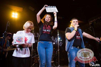 Ежегодный благотворительный рок фестиваль в поддержку детского онкоотделения, 15 марта 2015 - Ресторан «Максимилианс» Челябинск - 12